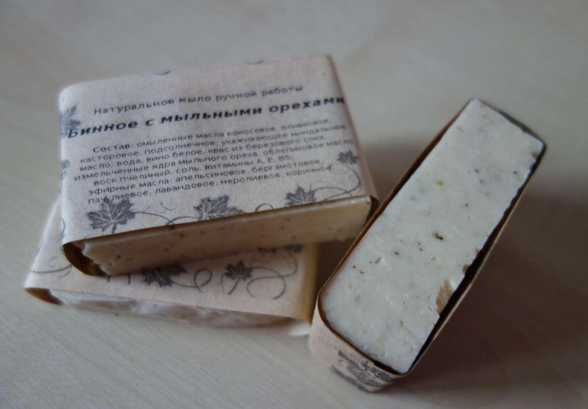 Мыло ручной работы Винное с мыльными орехами