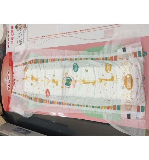 Памперсы (подгузники)  салфетки в подарок возможно оптовая поставка