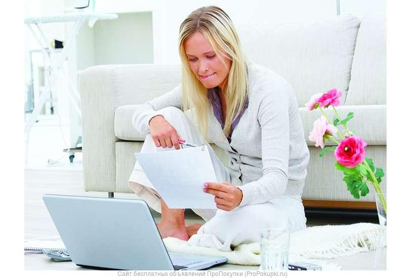 Удаленная работа на дому в кирове вакансии freelance бесплатно задания