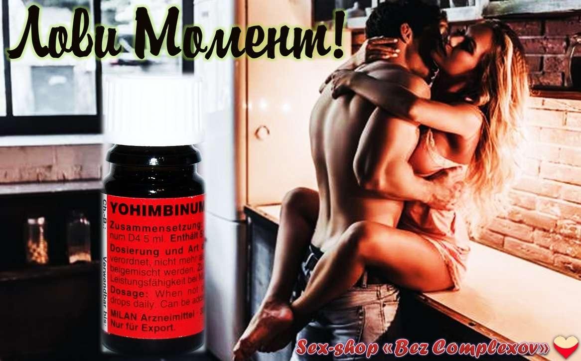 Сексуальное наслаждение для двоих c немецкими каплями