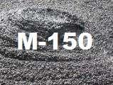 БЕТОН ТОВАРНЫЙ B 12,5 (С10/12) М-150 П3, П4