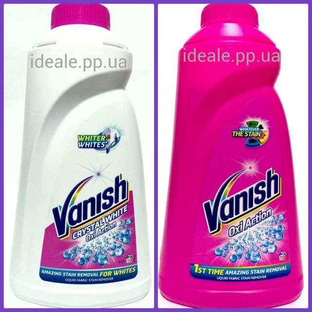 Пятновыводитель, Отбеливатель Vanish Oxi Action 1л. для цветныхи белых