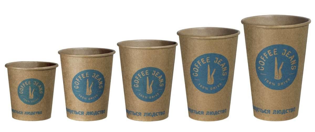 Крафт стаканы с Вашим логотипом.