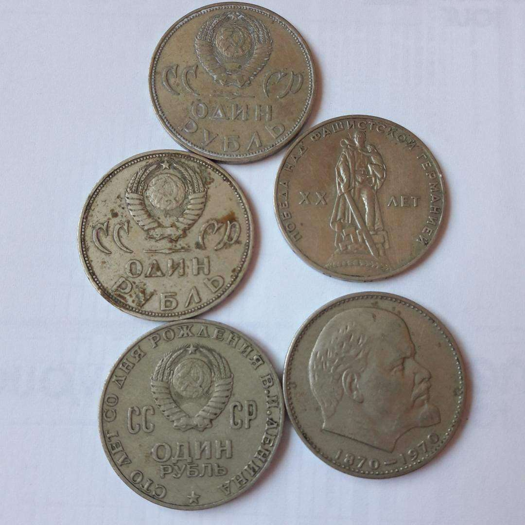 Монеты СССР от копейки до рубля