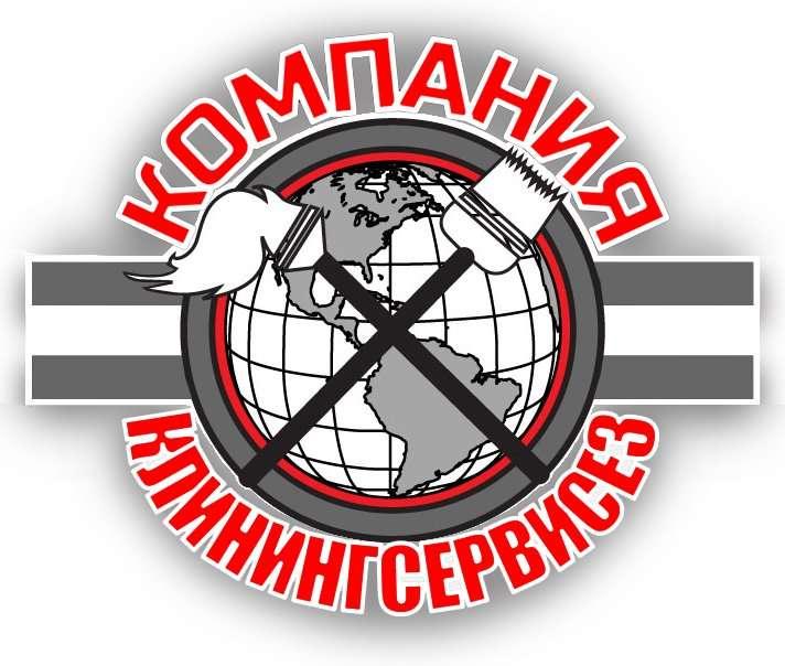 Генеральная уборка кафе Киев.