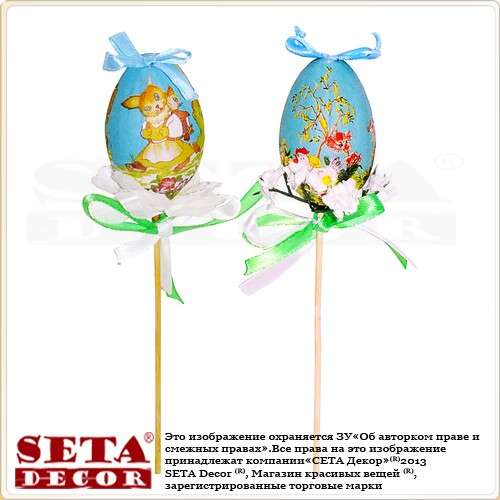 Настольный декор пасхальное яйцо