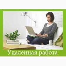 Администратор - консультант интернет магазина
