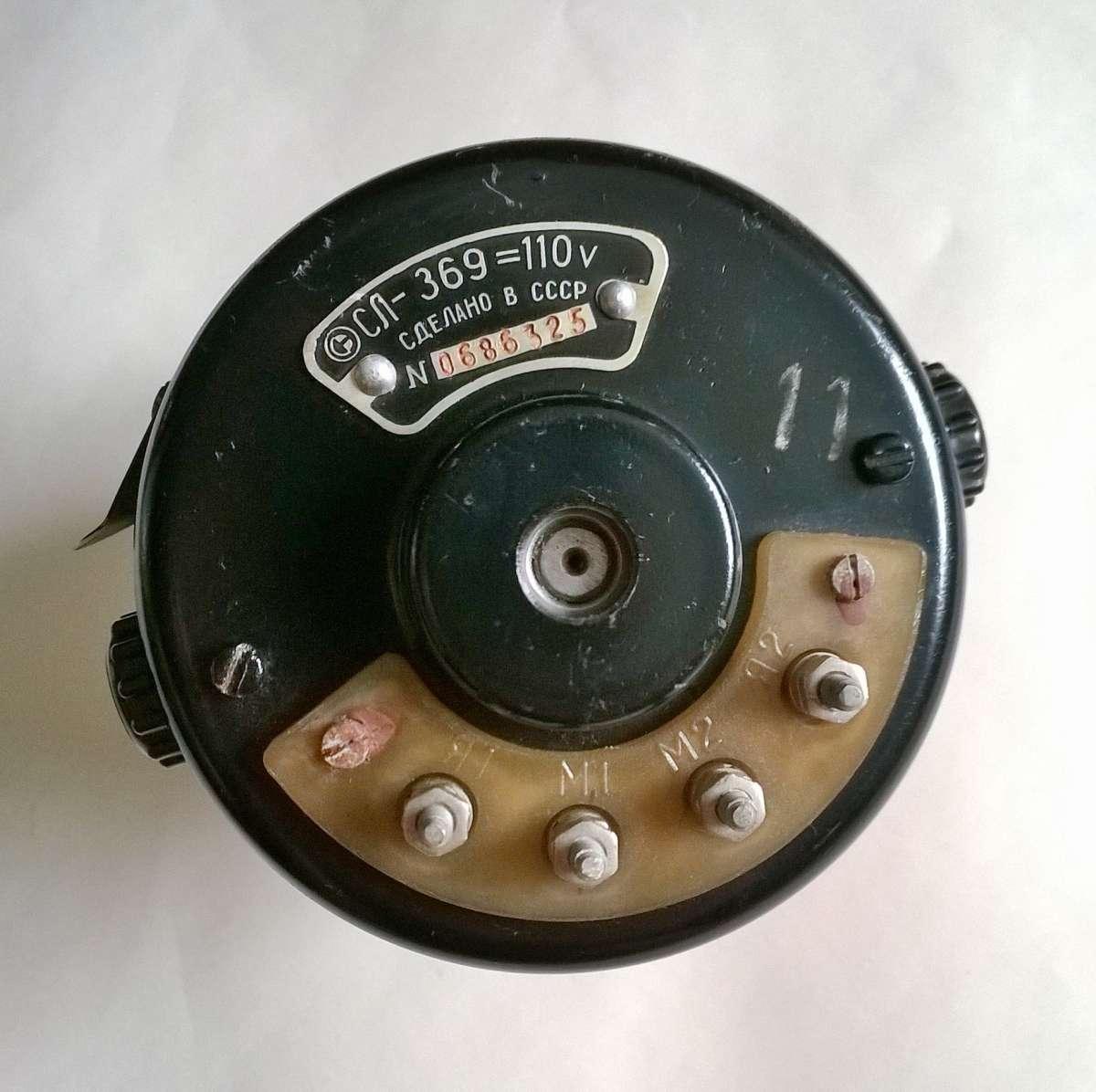 Продам электродвигатель СЛ-369