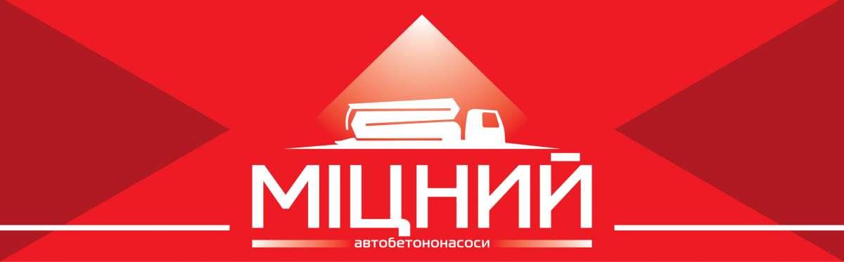 Услуги бетононасоса Киев, Киевская область