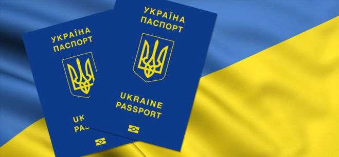 Прописываем в Киеве