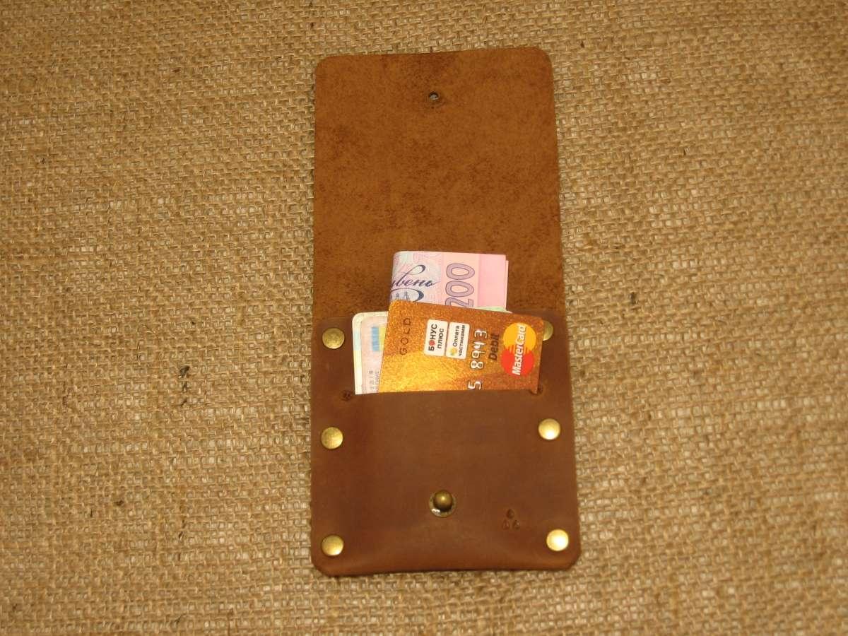 152bbd54abed Шкіряний гаманець Дощ KOMAN, коньячний. 225 грн