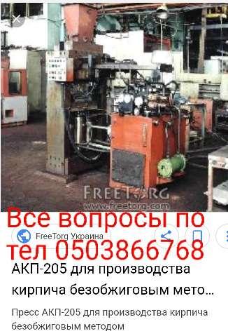 Пресс для производства облицовочного кирпича