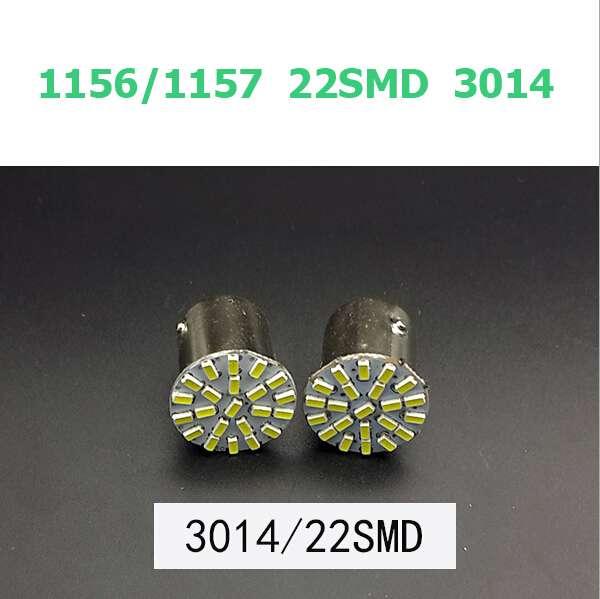 (код 588) Светодиодные лампы с цоколем BA15S/1156 в автомобиль.