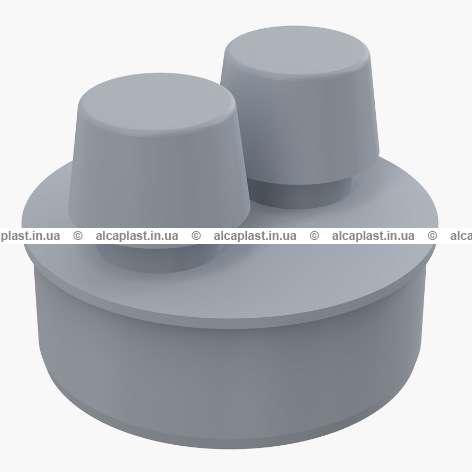 Вентиляционный клапан Alca Plast APH110 ?110 мм