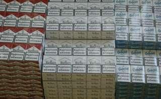 Сигареты по Украине