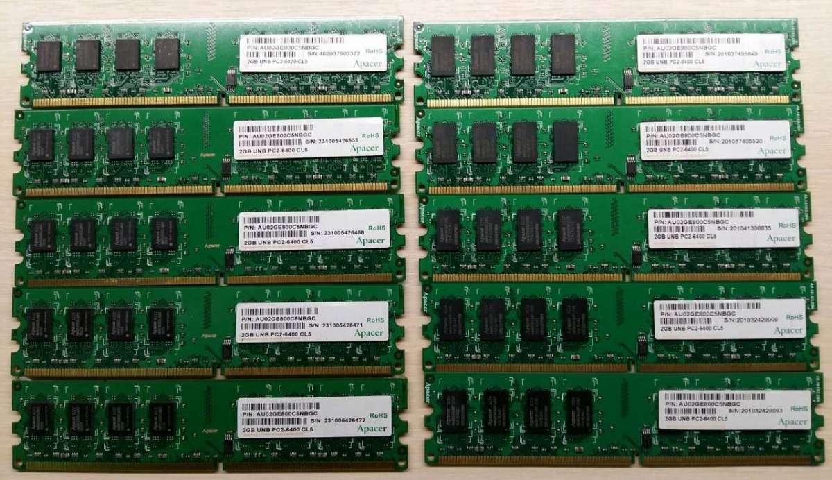 Оперативная память ОЗУ DDR2 2Gb PC2-6400 800 Mhz