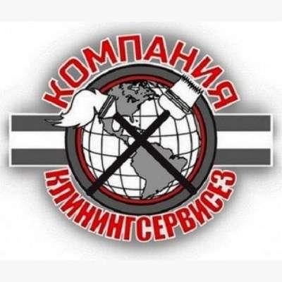 Фирма по уборке кафе  в Белогородке.