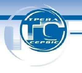 Слесарь - Ходовик грузового автотранспорта