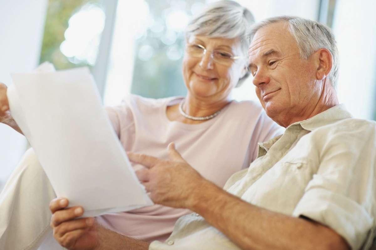 специальный дом для одиноких престарелых, гу во