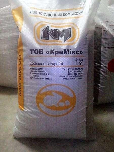 Продается комбикорм для Черкасского региона