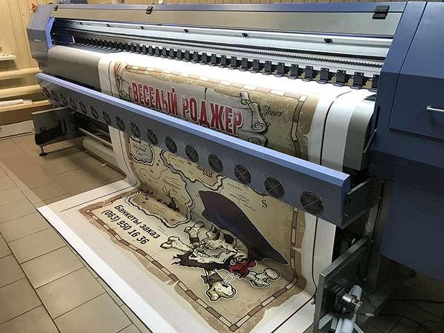 Печать баннеров внешняя реклама
