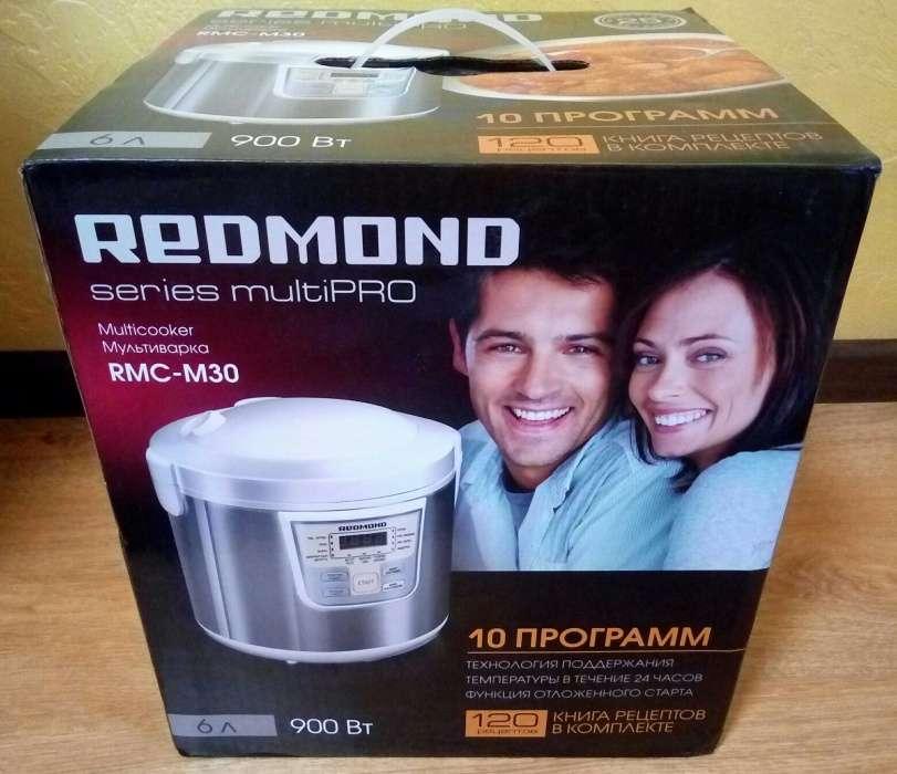 Мультиварка Redmond RMC-M30, 6 л, новая, оф. гарантия 25 мес