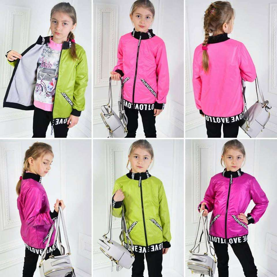 Модные ветровки для девочек от 116 до 146см, разные цвета