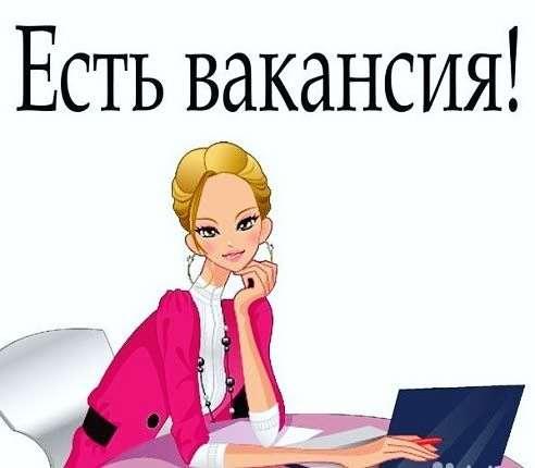 Администратор девушка в массажный салон