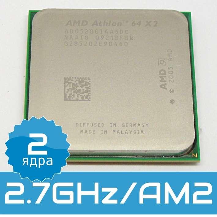 Процессоры AMD Athlon 64 X2 5200+ (сокет AM2) ADO5200IAA5DO
