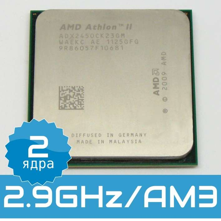 Процессоры AMD Athlon II X2 245 (сокет AM2+/AM3)