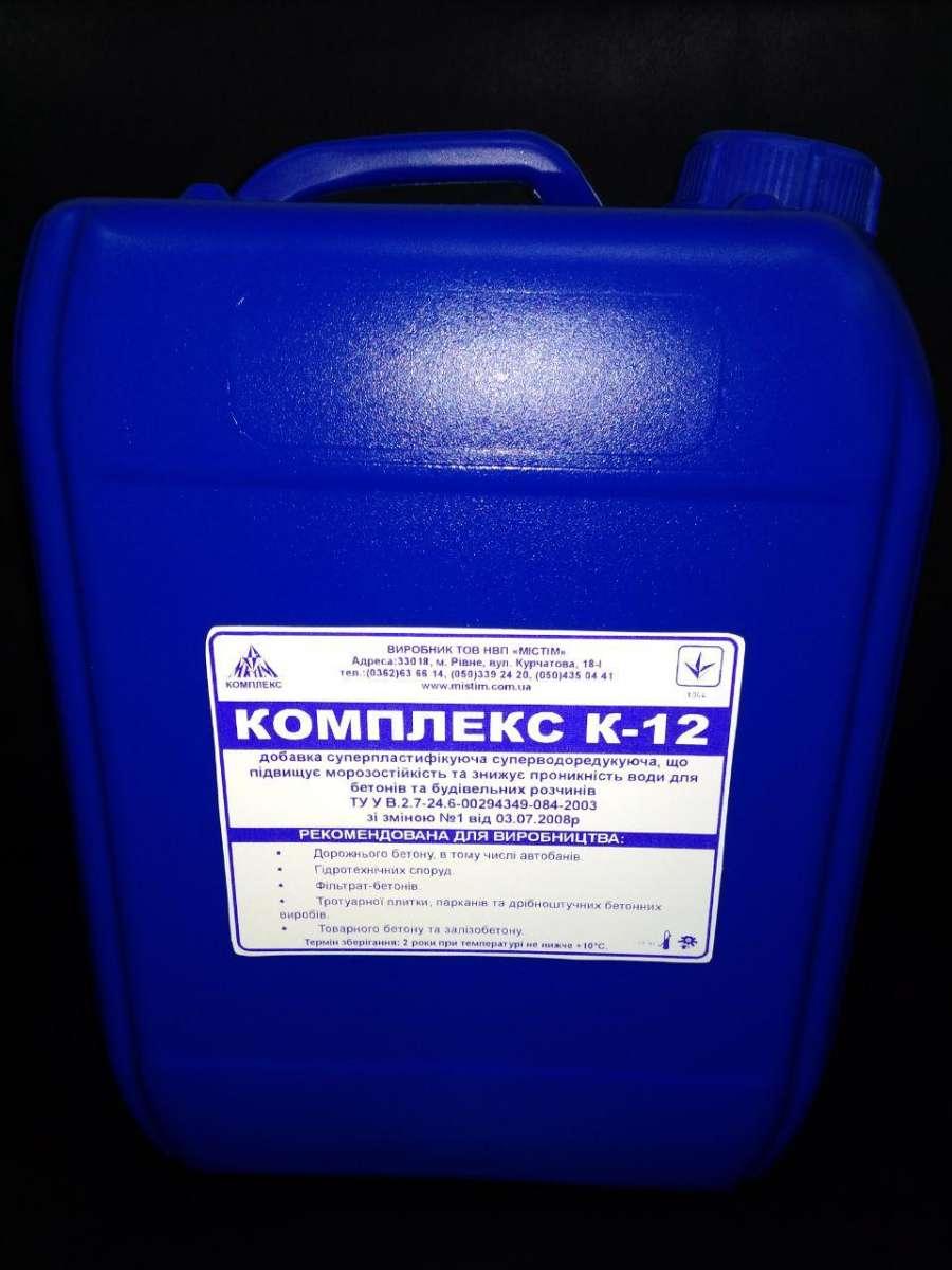 Добавка комплексна на основі полікарбоксилатів К-12