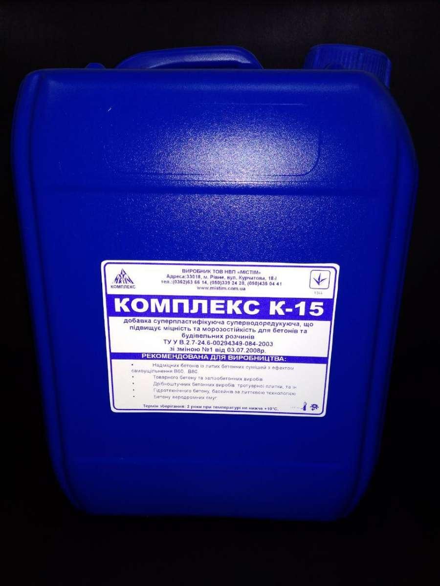 Добавка полікарбоксилатна та суперпластифікуюча К-15