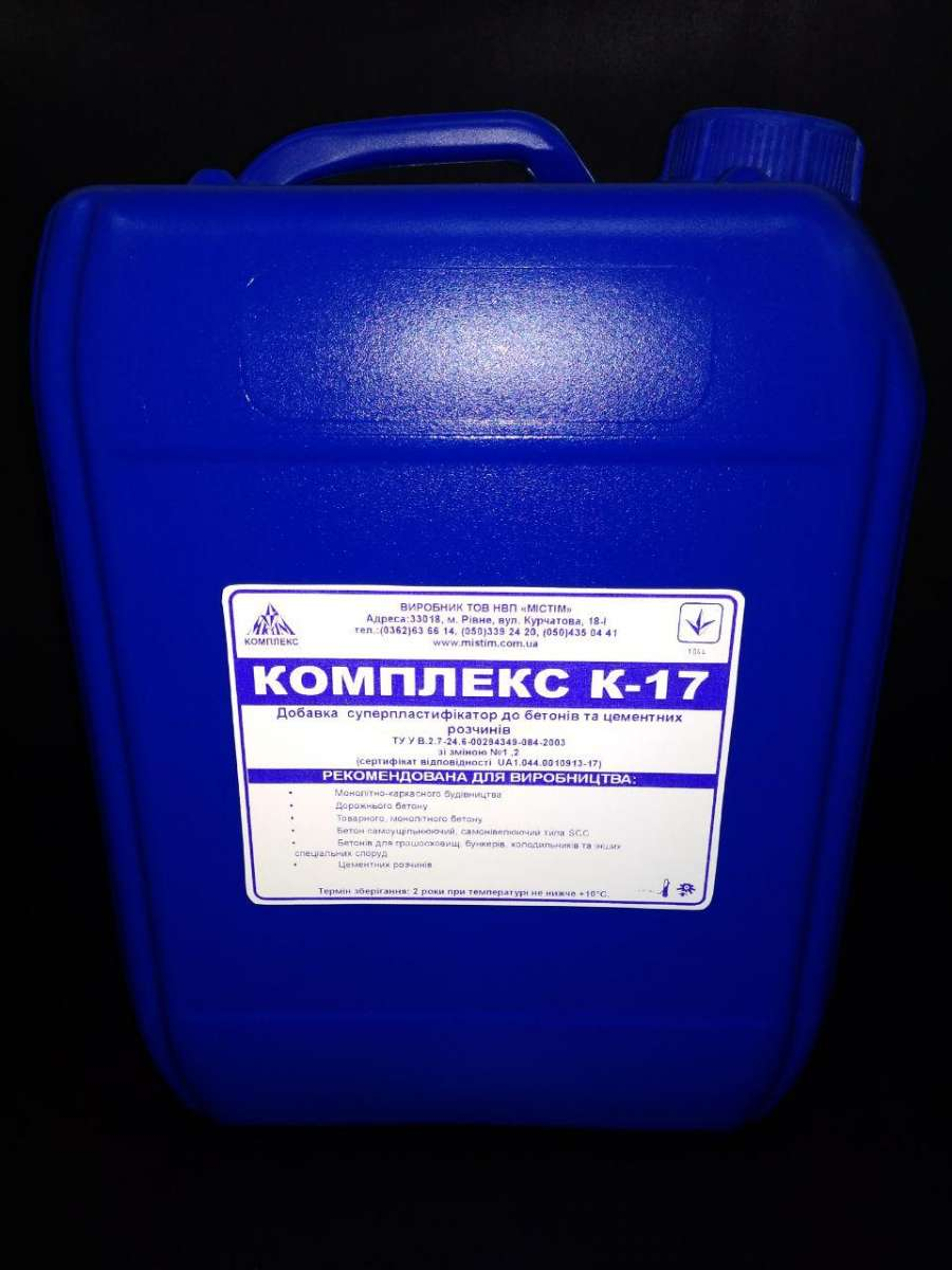 Добавка для монолітних залізобетонних виробів К-17