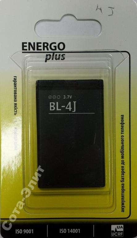 АКБ Nokia BL-4J (C6-00/600/Lumia 620) Energo plus