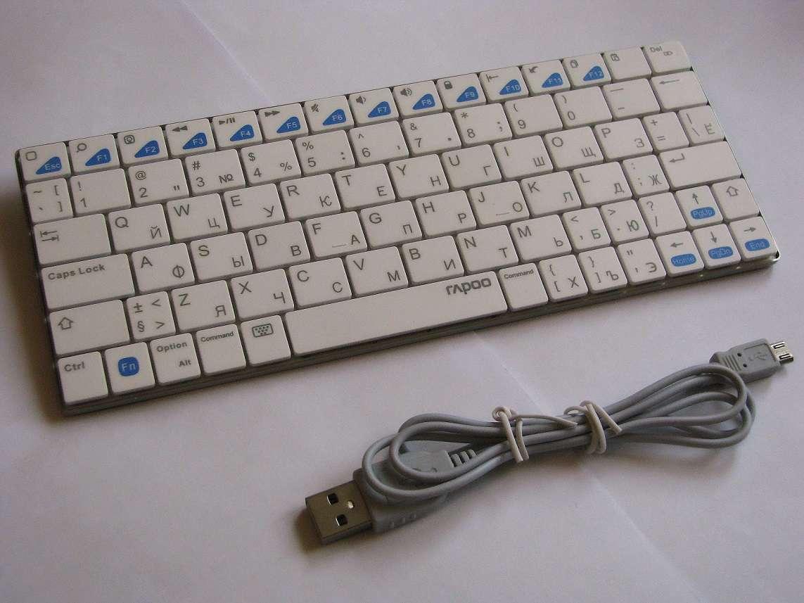 Клавиатура Rapoo E6300 bluetooth White (для Apple) ULTRA SLIM