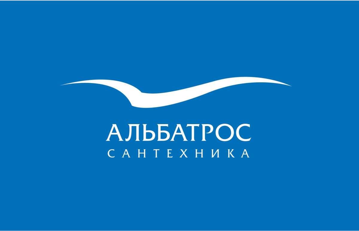 Магазин сантехники и отопления Одесса.