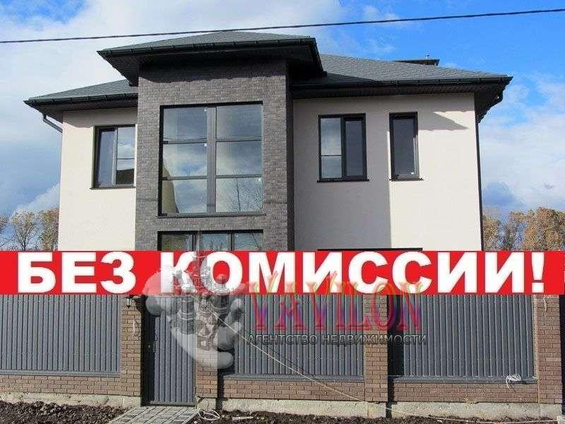 Код V1311. Петропавловская Борщаговка, рядом Софиевская и Чайки