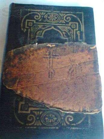 Книга Евангелие