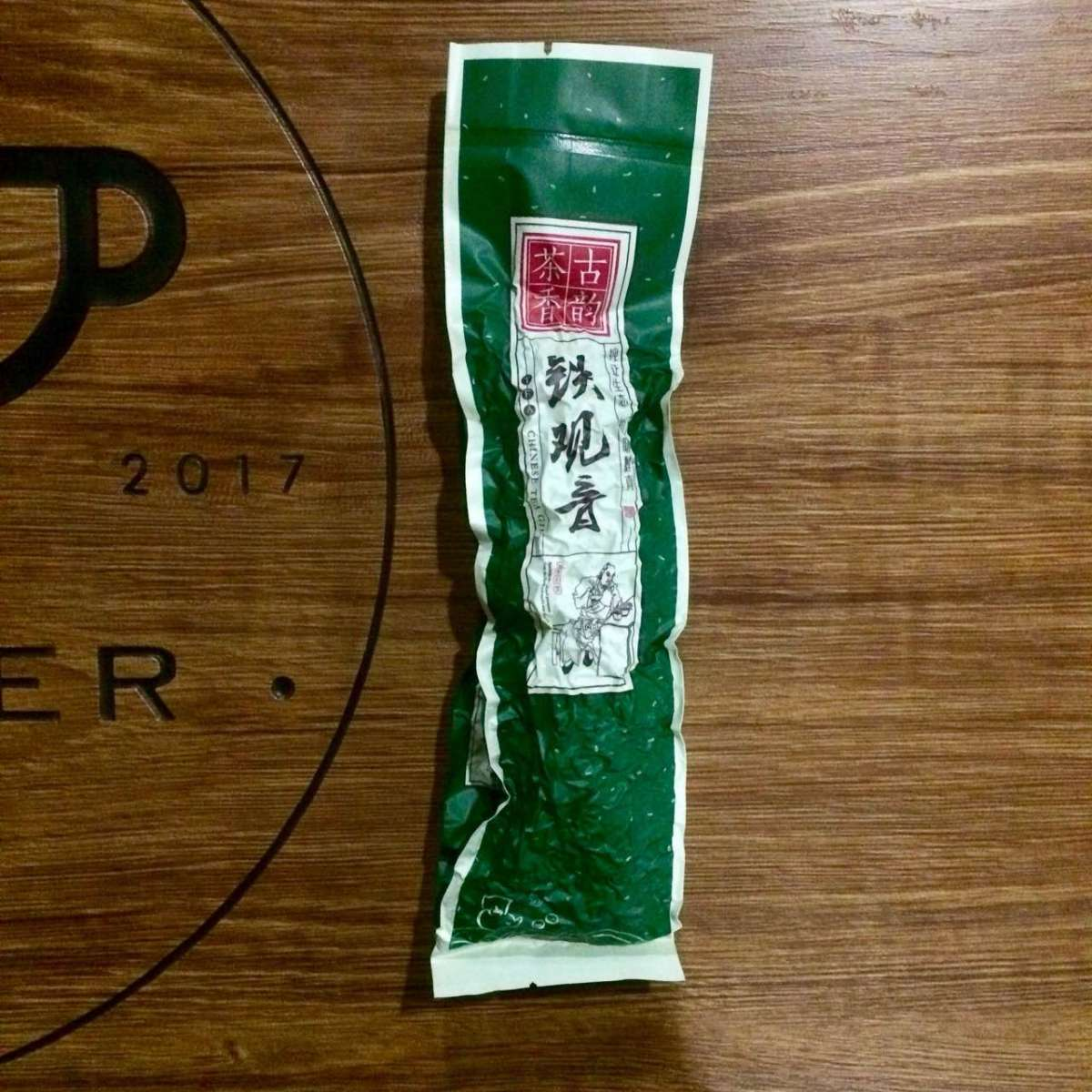 Китайский чай белый императорский высшее качество сорт Бай Му Дань 50г