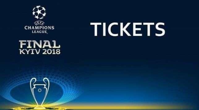 Билеты на финал лиги чемпионов