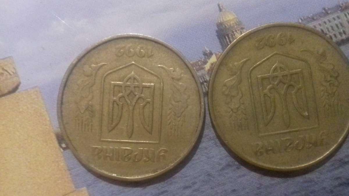 Продам монеты редкие не дорого