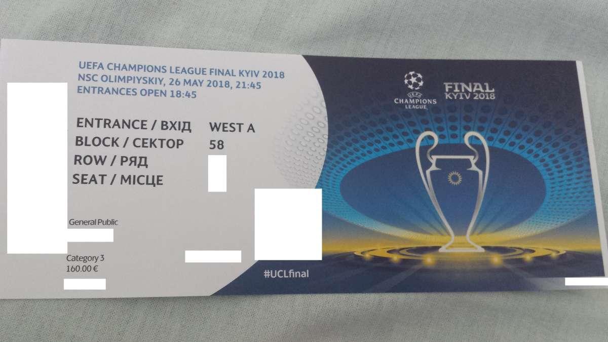 билет финал лига чемпионов