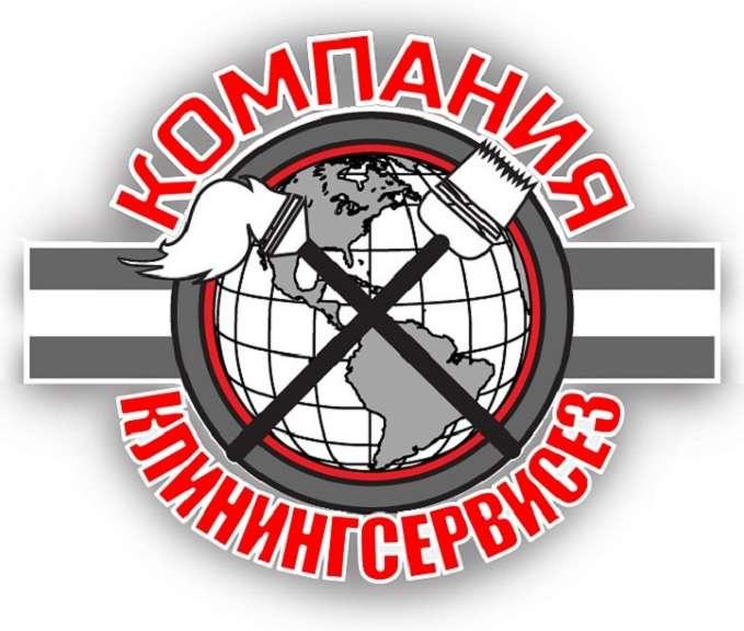 КлинингСервисез – идеальная уборка помещений Святопетровское (Петровск