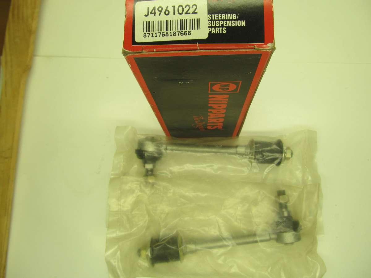 стойка стабилизатора передняя nissan primera 90-01 p10 /p11 w10/w11