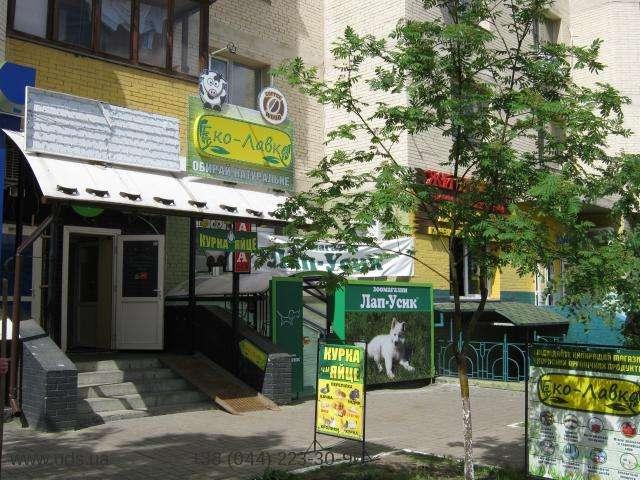 Аренда торгового помещения Позняки Киев пр. Петра Григоренко, 28