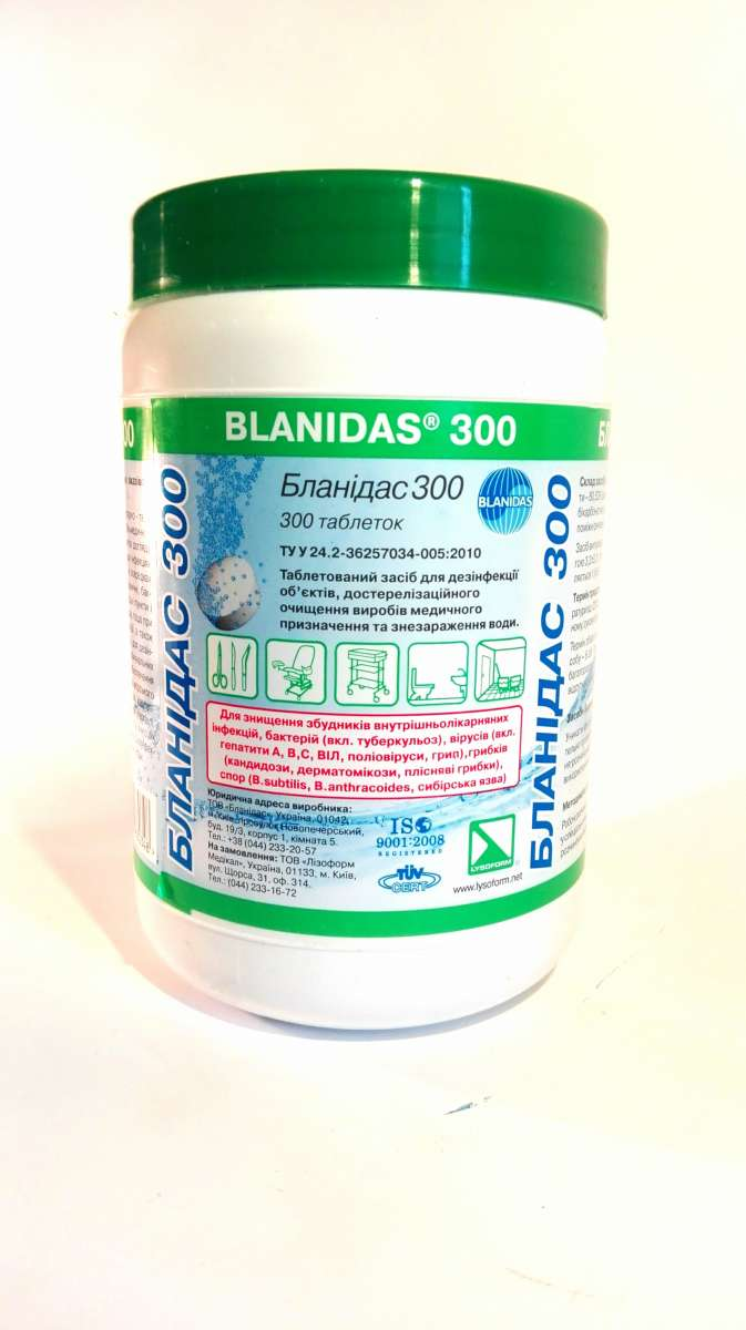 Бланидас 300, табл. для дезинфекции, обеззараживания воды