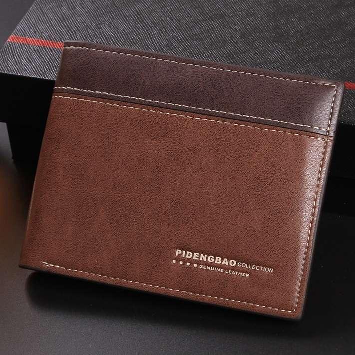 90c29102f8ee Кошелек мужской PIDENGBAO Brown mod60. 210 грн
