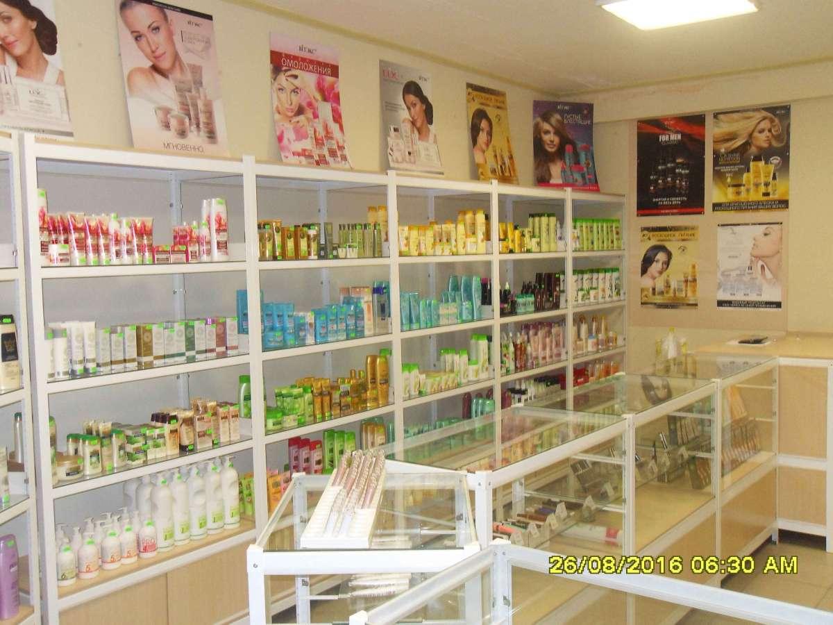Белорусская косметика - фирменный магазин в Броварах.