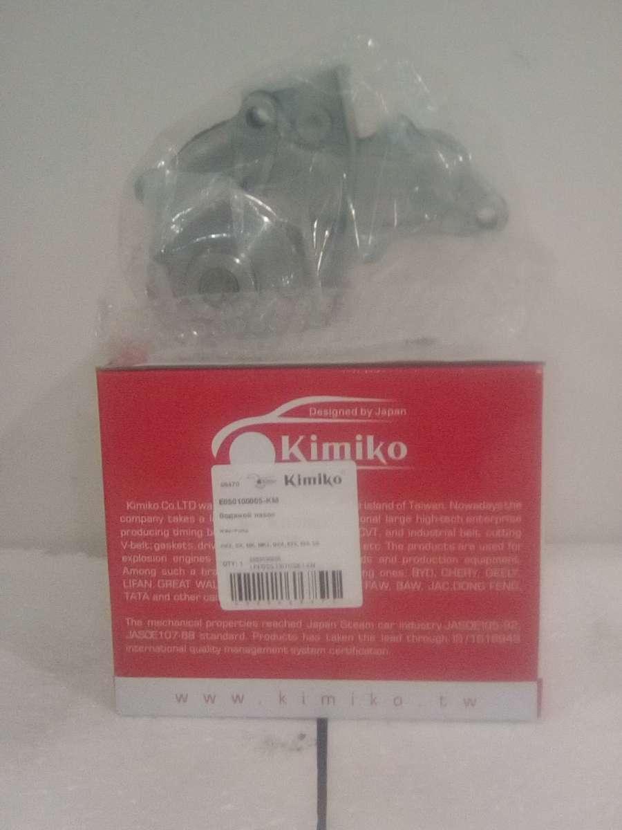 Помпа охолодження Gelly CK KIMIKO E050100005-KM