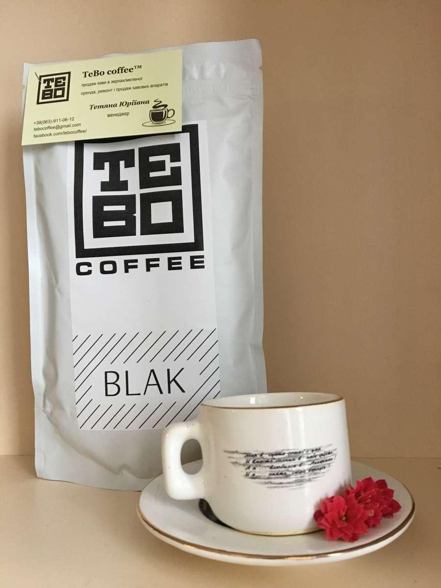Кофе в зернах TeBo coffee купаж Black